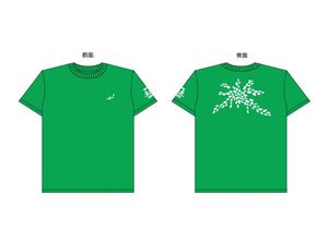 未來商店街Tシャツデザイン.jpg