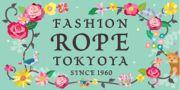ファッション ロペ ㈱東京屋